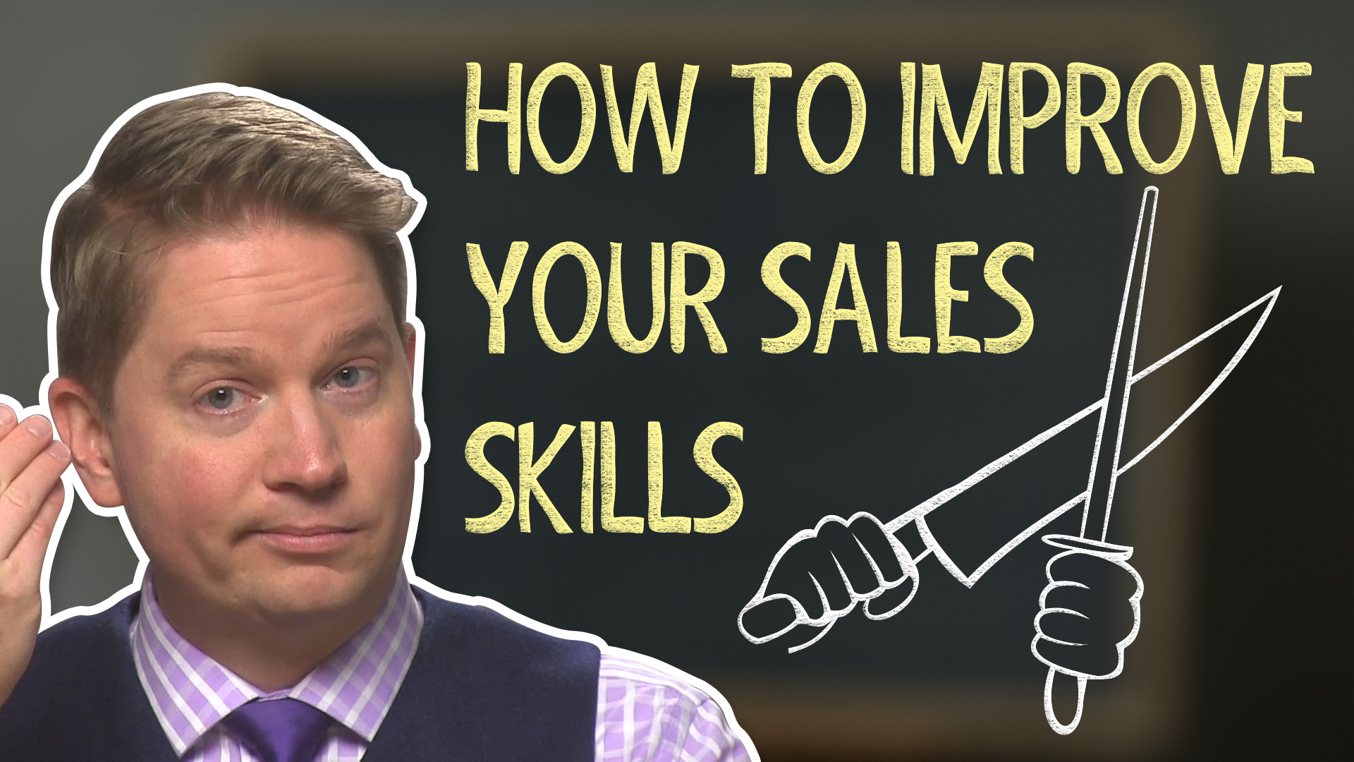 How Dull Sales Skills Sell Yourself Short